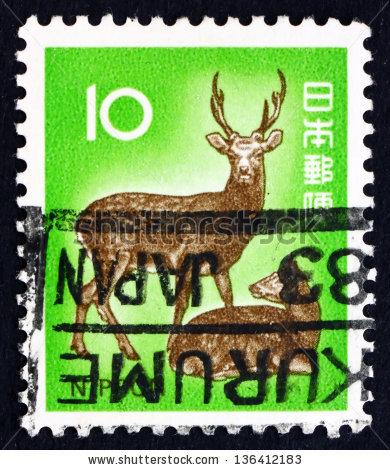 Japanese Postal Service Lizenzfreie Bilder und Vektorgrafiken.