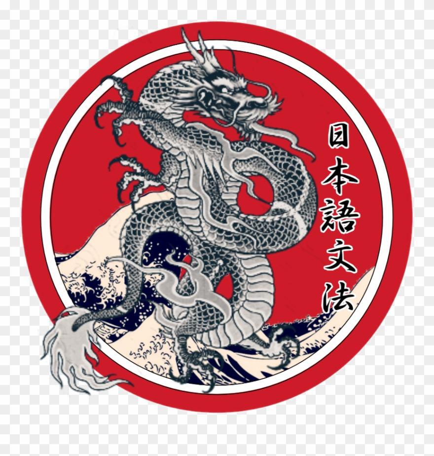 japan #japanese #dragon #japanesestyle #japaneseart.