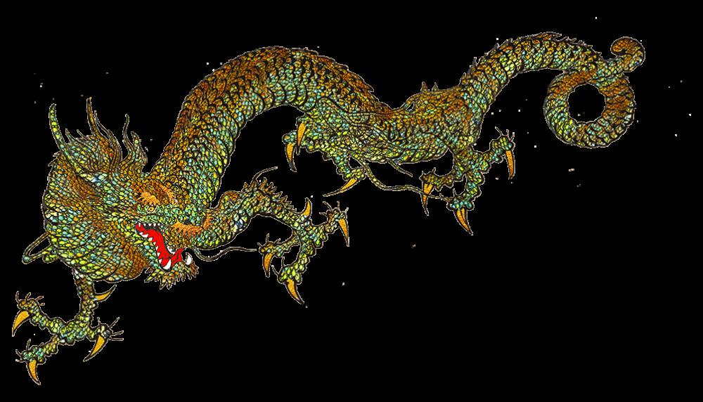 Download Japanese Dragon PNG Photos 287.