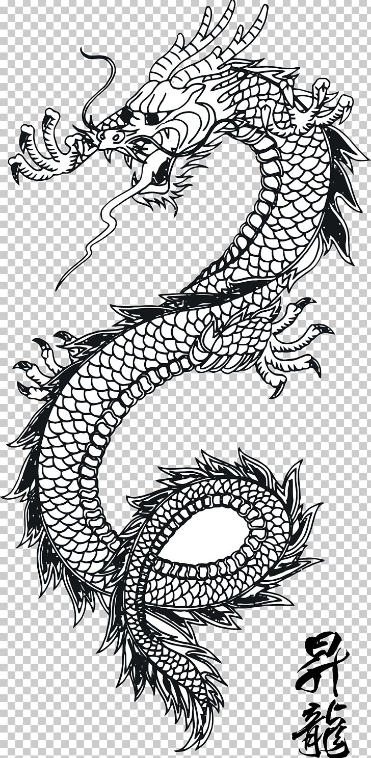 Japanese Dragon Japanese Art Chinese Dragon PNG, Clipart, Art, Black.