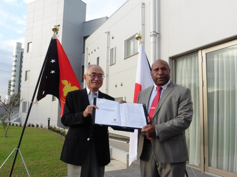 "Presentation Ceremony of March ""Port Moresby"" : Embassy of."