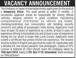 Drivers Job in The Embassy of Japan 2019 Job Advertisement.