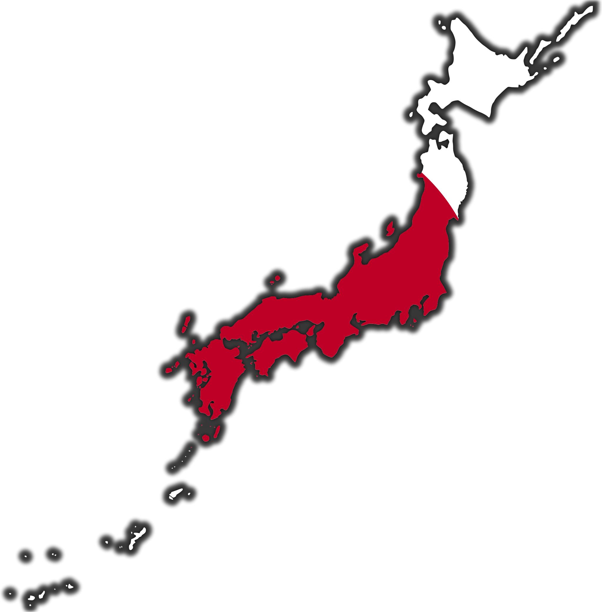 Japan Flag PNG Images Transparent Free Download.