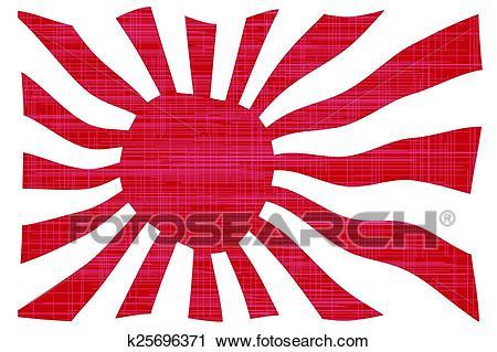 Waving Japanese Flag Clipart.