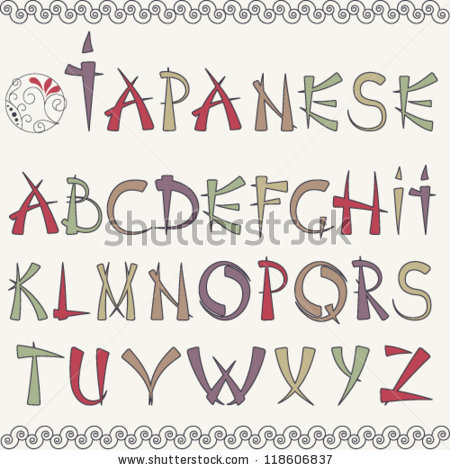 Colorful Font Japanese Style Stock Vector 118606837.