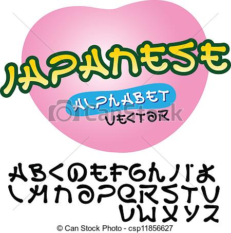 Vector Illustration of Japanese design alphabet, vector Eps8.