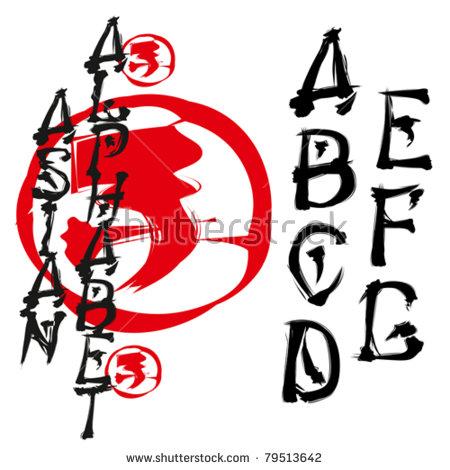 Adobe illustrator fonts japanese free vector download (216,877.