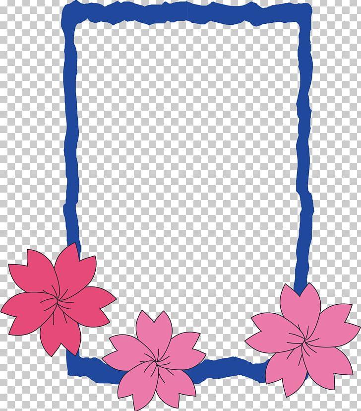 Japanese Border Designs PNG, Clipart, Border Frame, Border Material.