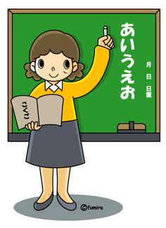 Japanese Languages Clipart.