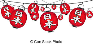 Japanese lantern Clip Art and Stock Illustrations. 1,215 Japanese.