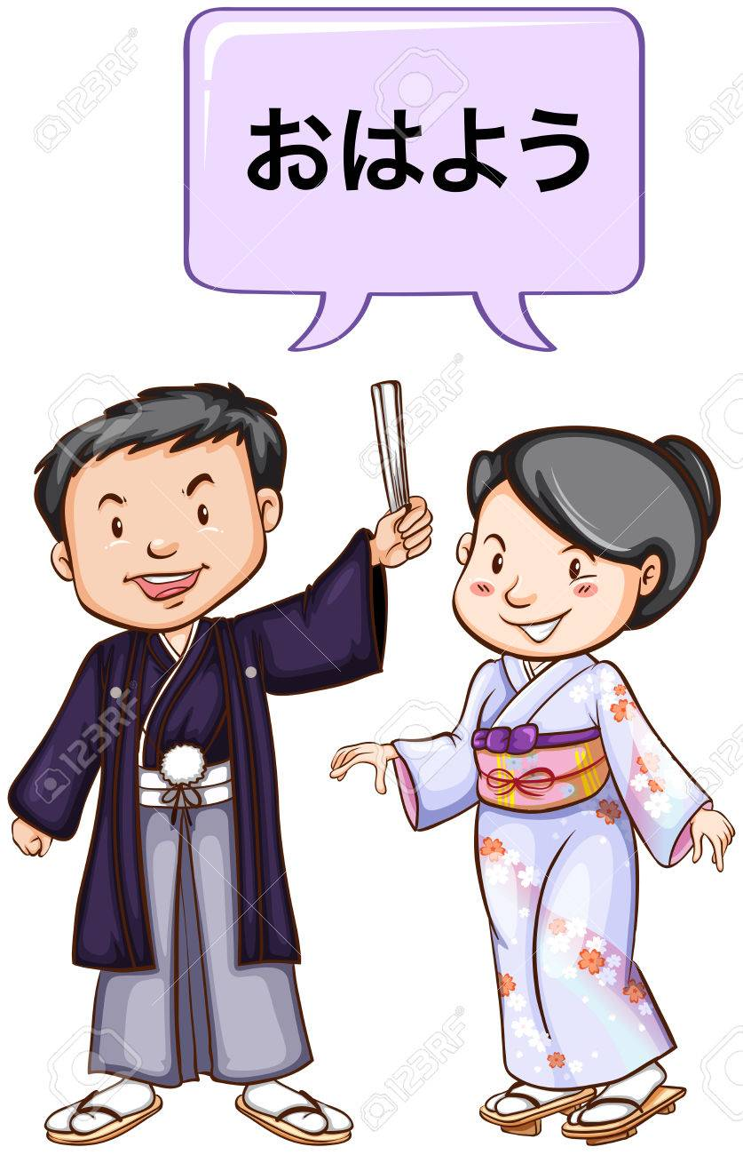 Japanese man and woman in tradional clothes illustration.