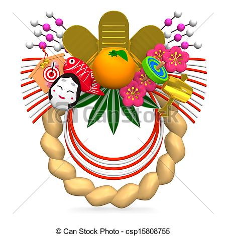Japanese new year Clip Art and Stock Illustrations. 5,224 Japanese.