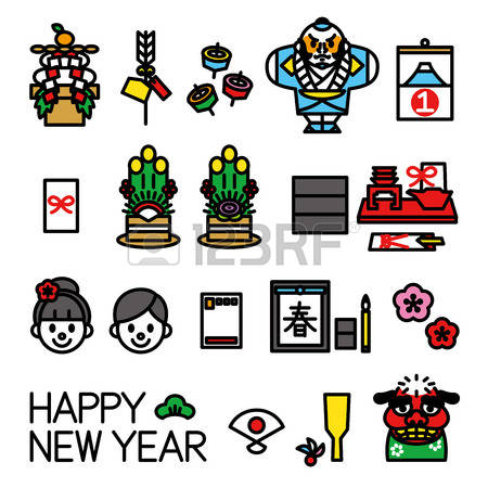 12,249 Japanese New Year Stock Illustrations, Cliparts And Royalty.