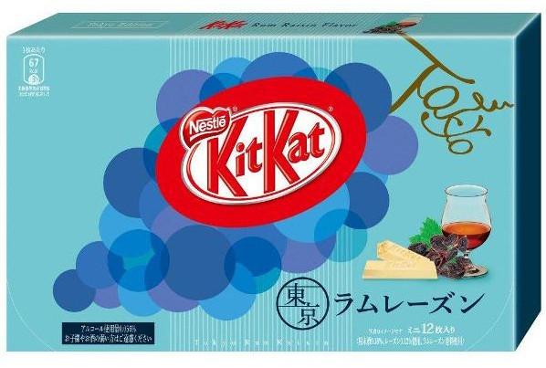 Kit kat Limited edition Tokyo Rum Raisin.