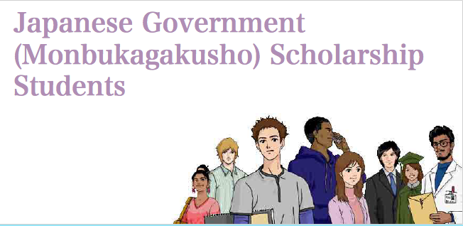 Japanese Government (MEXT) Scholarships 2018 for Study in Japan.