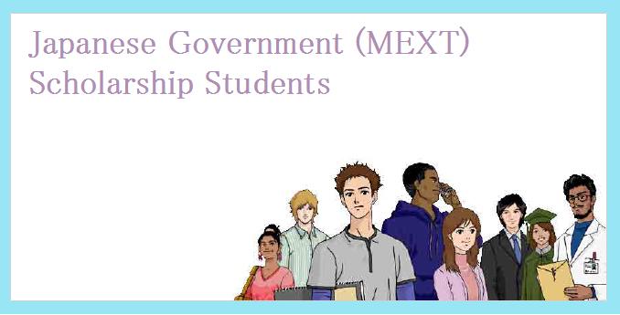 Japanese Government Scholarships (Monbukagakusho) 2020 for.