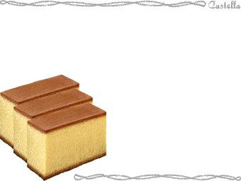 Castella (Japanese Sponge Cake) clipart / Free clip art.