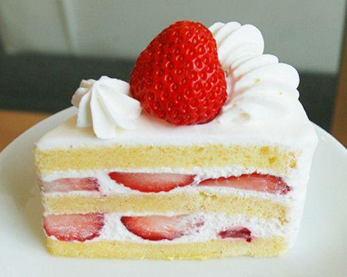 1000+ ideas about Strawberry Shortcake Bake Shop on Pinterest.