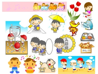 1000+ images about japanese clip art on Pinterest.