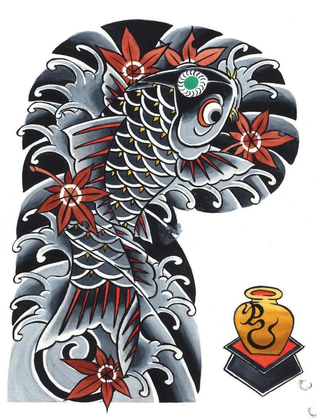 Garyou Tensei. 108 Japanese tattoo sleeve designs by Yushi.