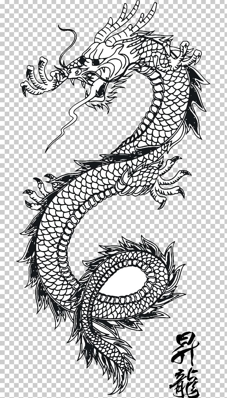 Chinese Dragon China Japanese Dragon Tattoo PNG, Clipart, Art.