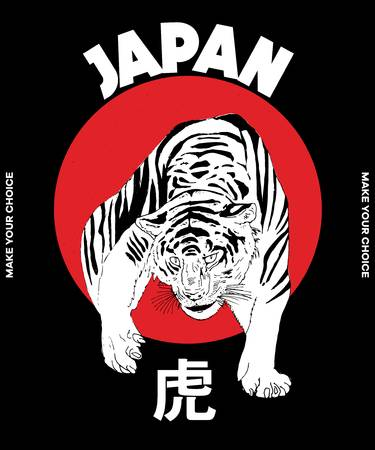 447 Japanese Tiger Stock Illustrations, Cliparts And Royalty Free.