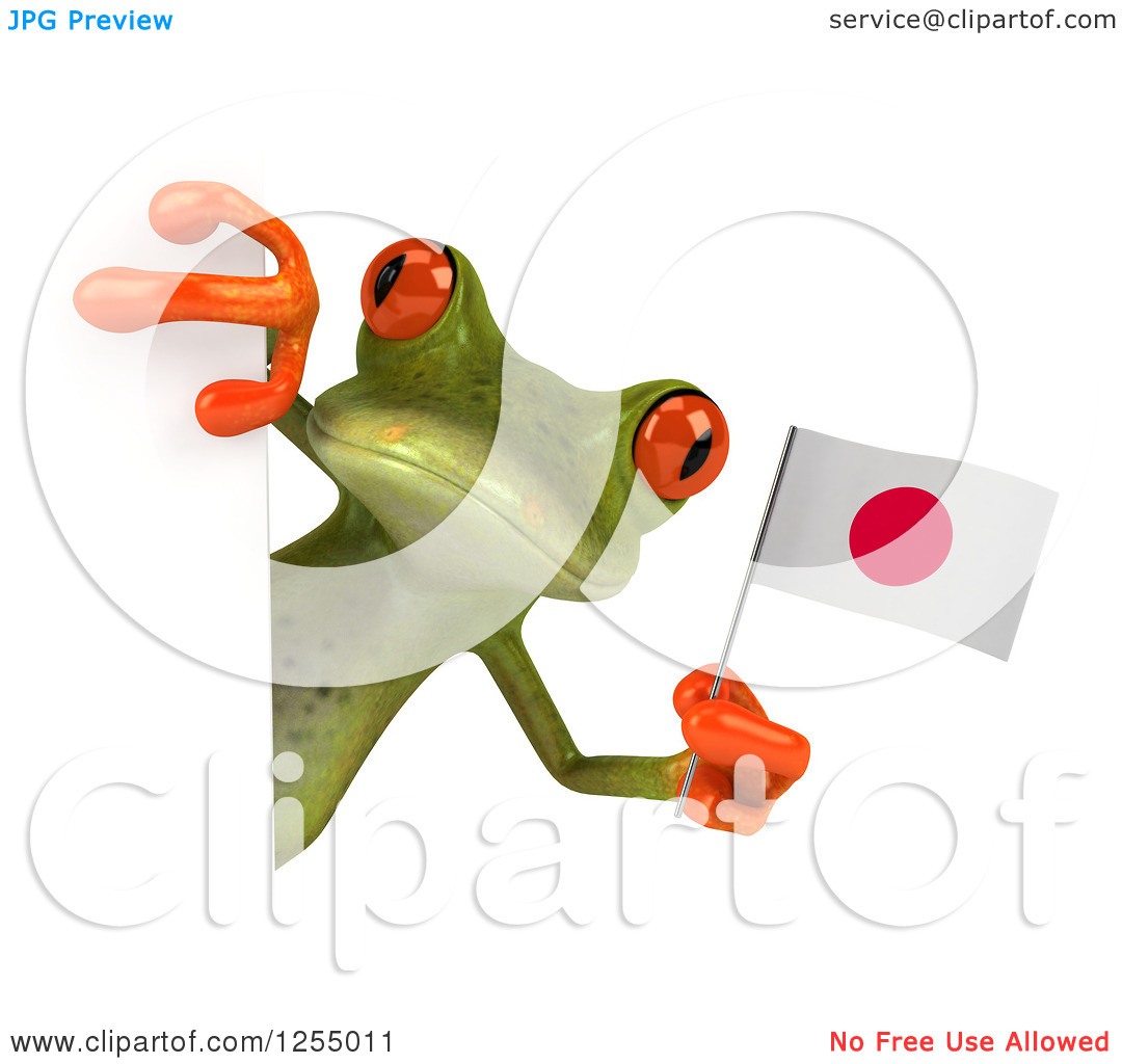Clipart of a 3d Green Frog Holding a Japanese Flag Around a Sign.