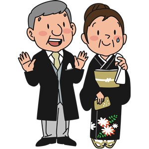 Parents at Wedding clipart, cliparts of Parents at Wedding free.