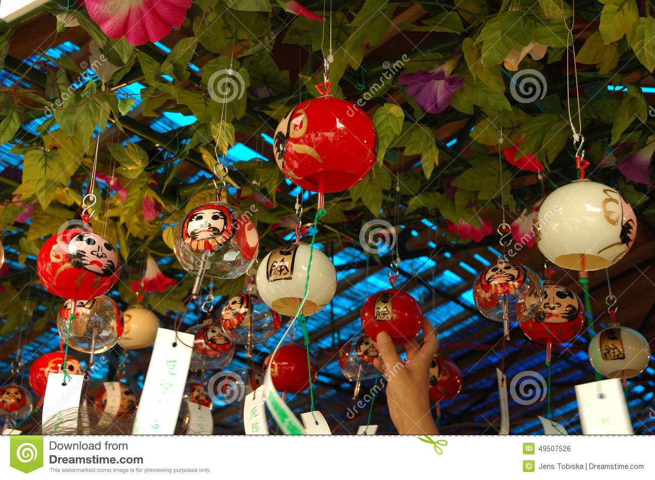 Furin Glass Wind Chimes Stock Photo.