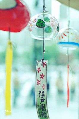 Japanese wind chimes clipart #7