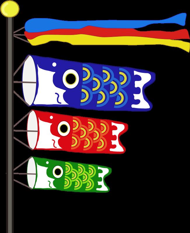 Japanese Clip Art & Japanese Clip Art Clip Art Images.