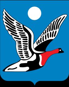Tajmiri (Dolgan.
