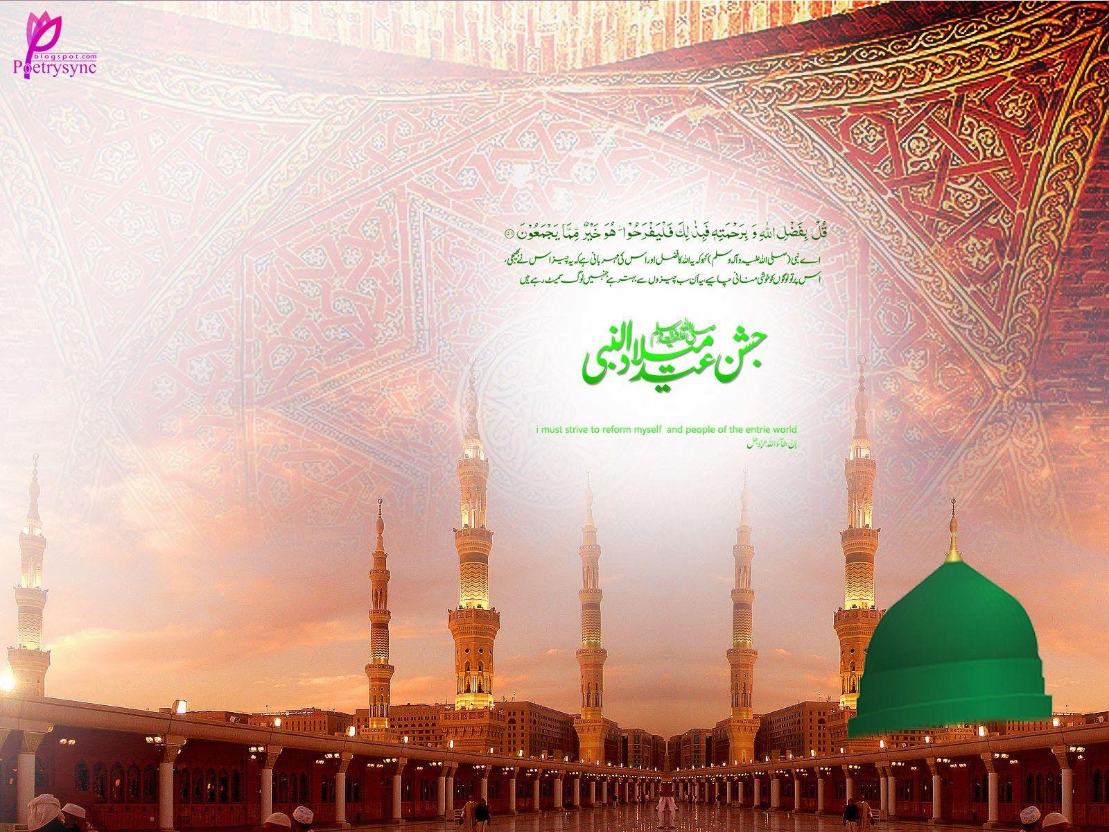 Jashan Eid Milad.