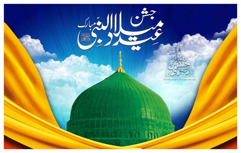 Best Jashn E Eid Milad Un Nabi HD Wallpapers Download.