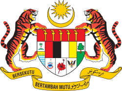 Coat of arms of Malaysia.