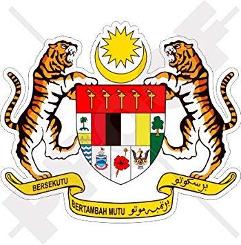 Amazon.com: MALAYSIA Malaysian Coat of Arms Jata Negara 95mm.