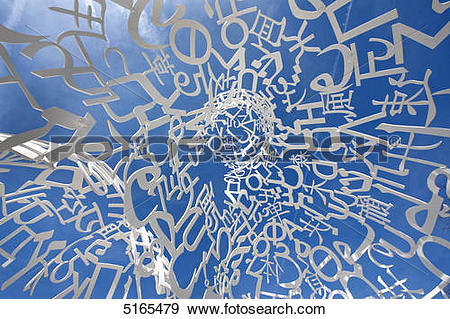"""Stock Photograph of Sulpture """"Body of Knowledge"""" of spanish artist."""