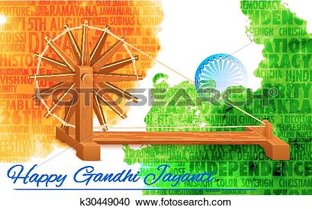 Clipart of Spinning wheel on India background for Gandhi Jayanti.