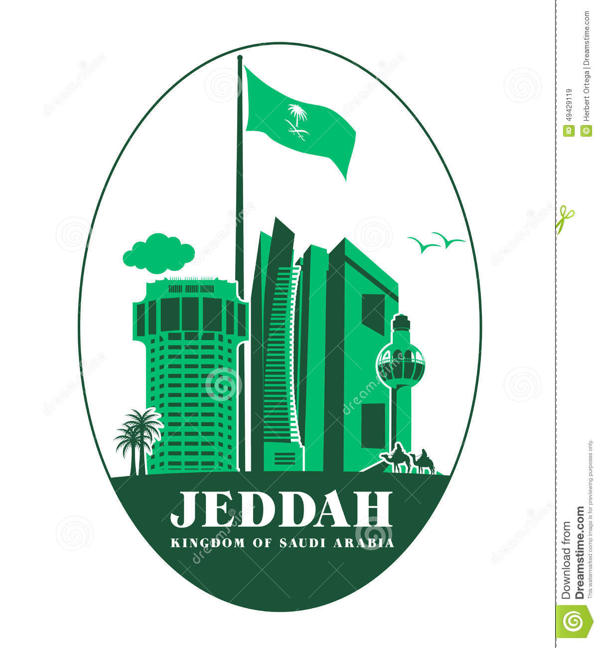 City Of Jeddah Saudi Arabia Famous Buildings Stock Vector.