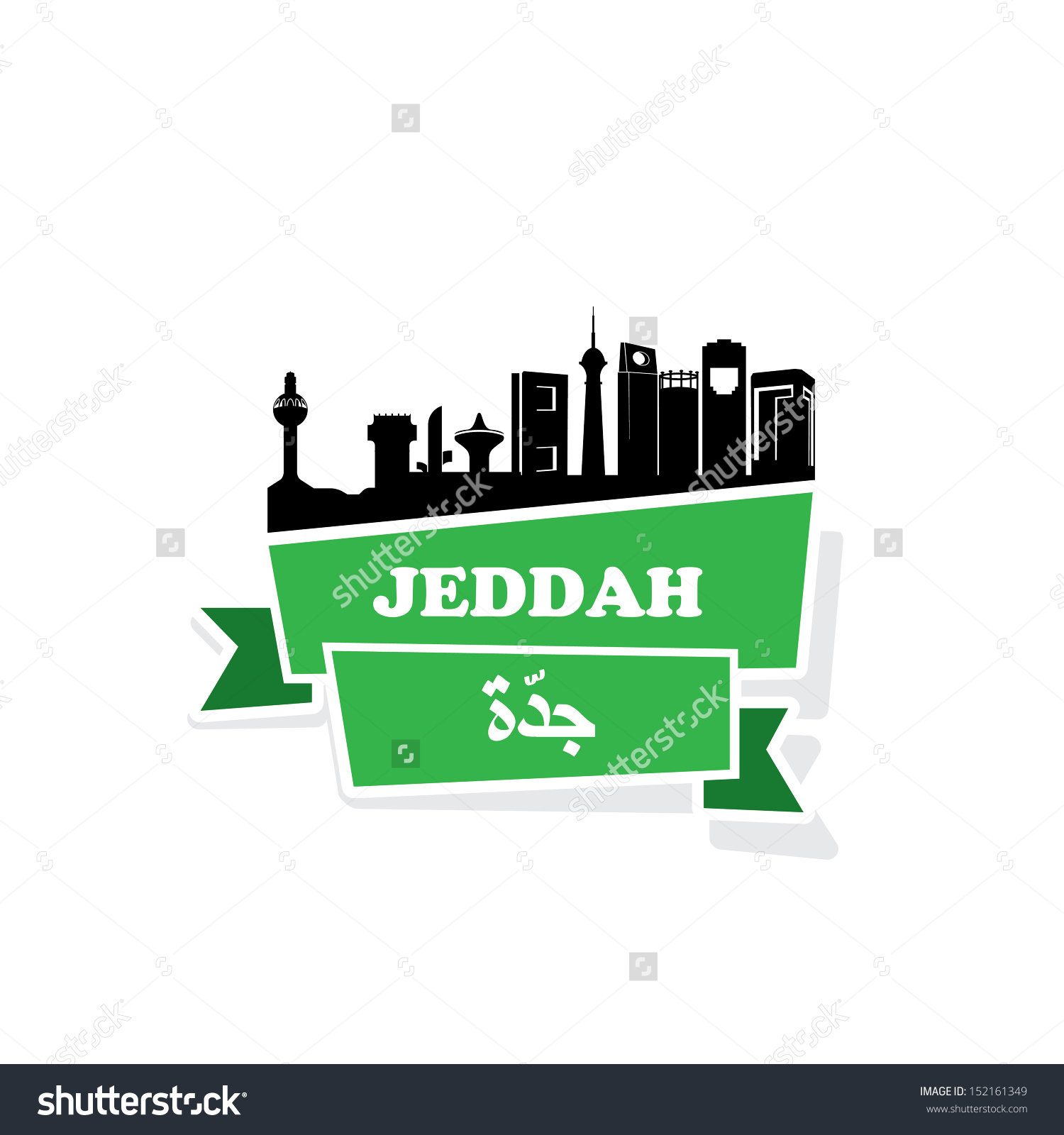 Jeddah City Ribbon Banner Vector Illustration Stock Vector.