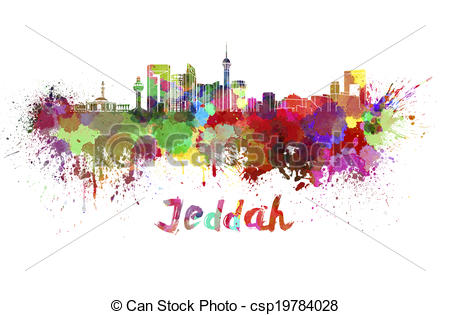 Jeddah Illustrations and Clip Art. 50 Jeddah royalty free.