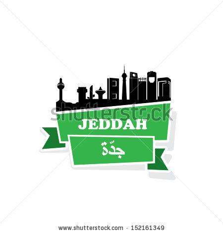 Jeddah Stockfoto's, rechtenvrije afbeeldingen en vectoren.