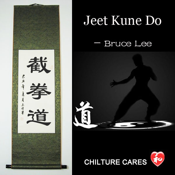 Jeet Kune Do Chinese Calligraphy Wall Scroll :.