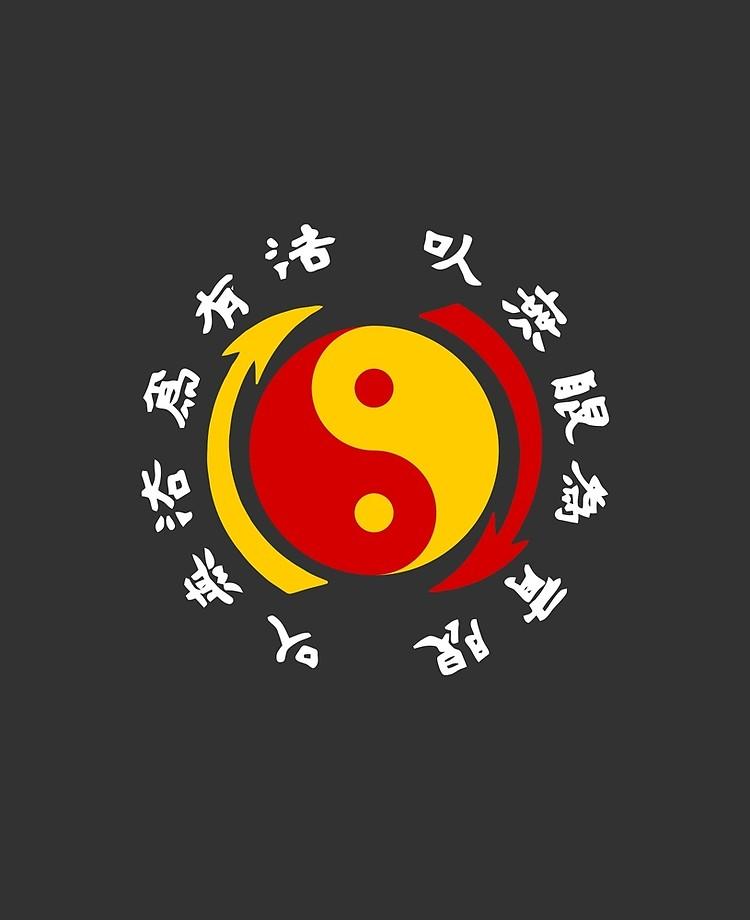 JKD Jeet Kune Do logo.
