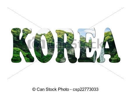 Jeju Illustrations and Stock Art. 28 Jeju illustration and vector.