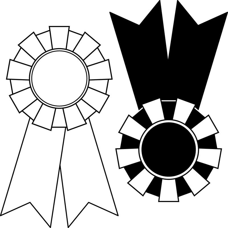Awards Clip Art Black And White.