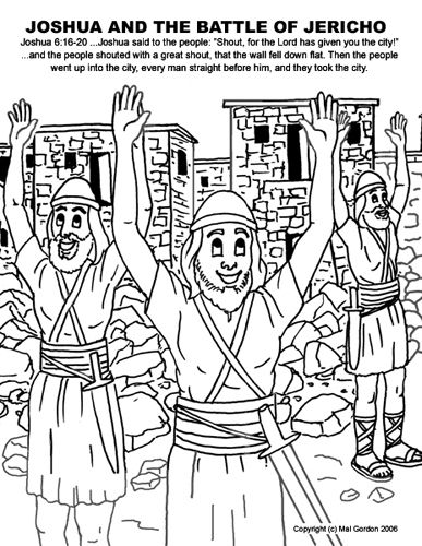 JOSHUA AND THE BATTLE OF JERICHO.