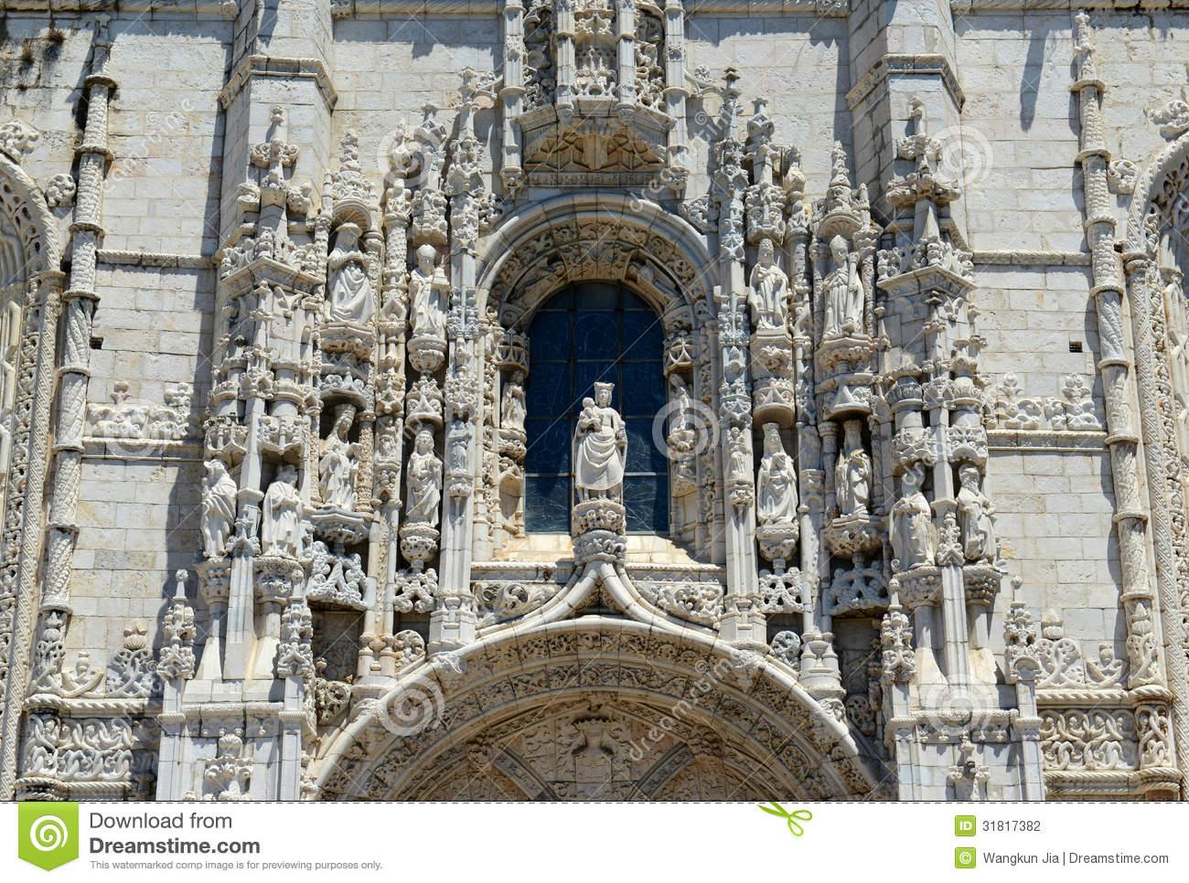 Jeronimos Monastery, Lisbon, Portugal Stock Photography.