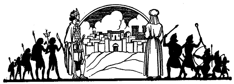 Line Drawing Jerusalem : Jerusalem clipart clipground