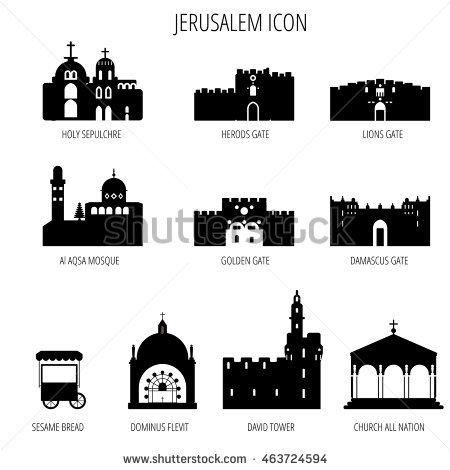 Jerusalem Stock Photos, Royalty.